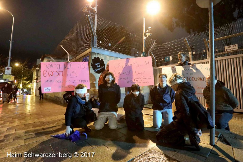 Vigil in solidarity with the jailed Tamimi women | FW7A0423