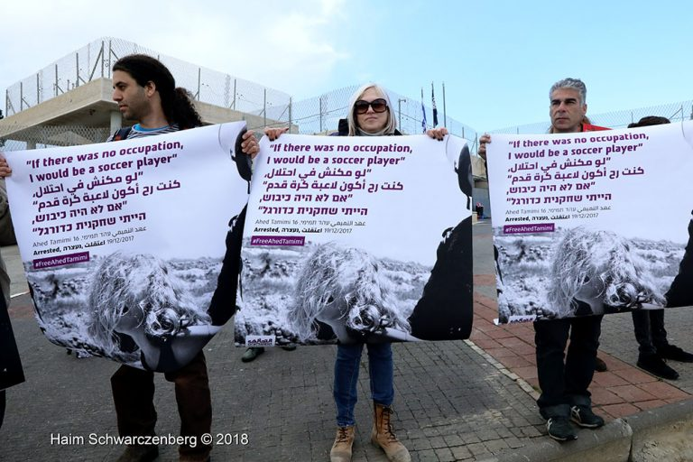 Protest in solidarity with Palestinian political prisoners | FW7A0709