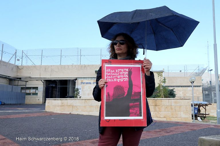 Protest in solidarity with Palestinian political prisoners | FW7A0741