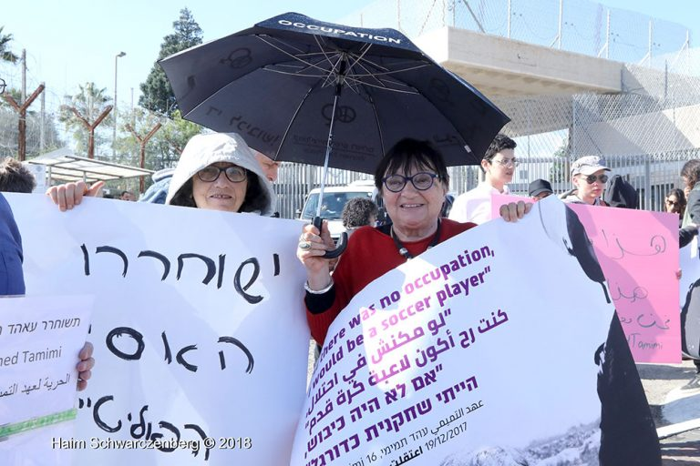 Protest in solidarity with Palestinian political prisoners | FW7A0792