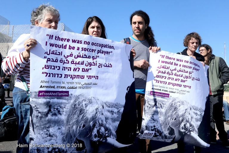 Protest in solidarity with Palestinian political prisoners | FW7A0800