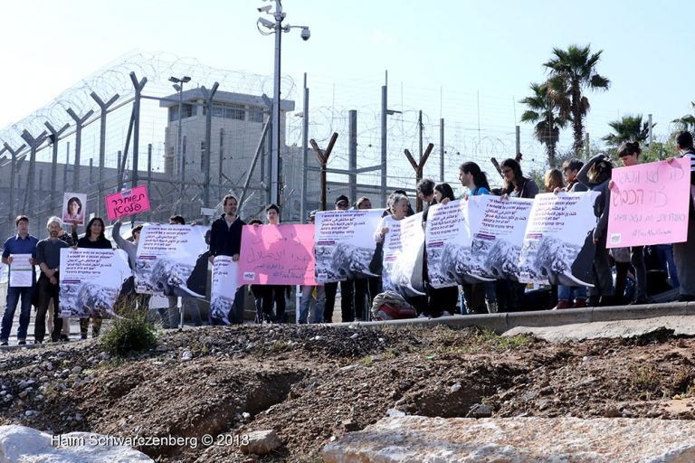 Protest in solidarity with Palestinian political prisoners | FW7A0850