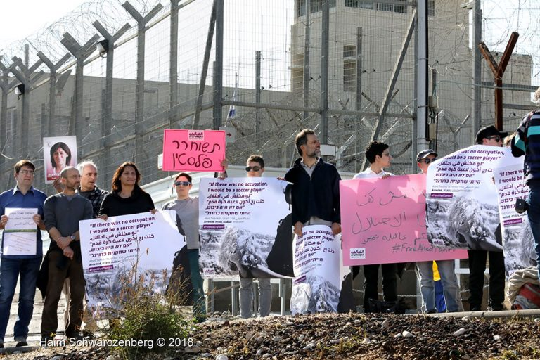 Protest in solidarity with Palestinian political prisoners | FW7A0869