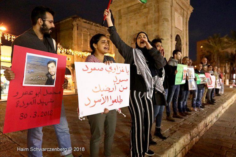 Jaffa in Solidarity with Gaza | FW7A4943