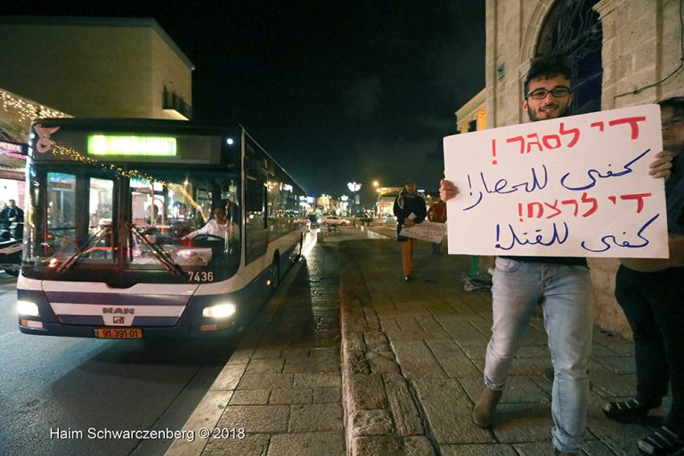 Jaffa in Solidarity with Gaza | FW7A5027