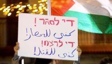 Jaffa in Solidarity with Gaza 13/04/2018