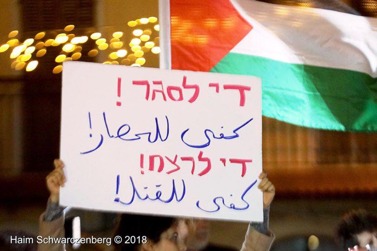 Jaffa in Solidarity with Gaza | FW7A7362