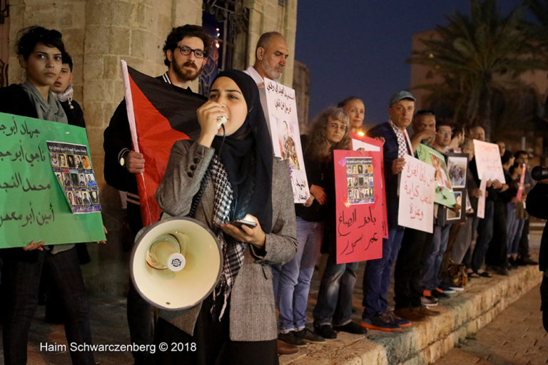 Jaffa in Solidarity with Gaza | FW7A9012