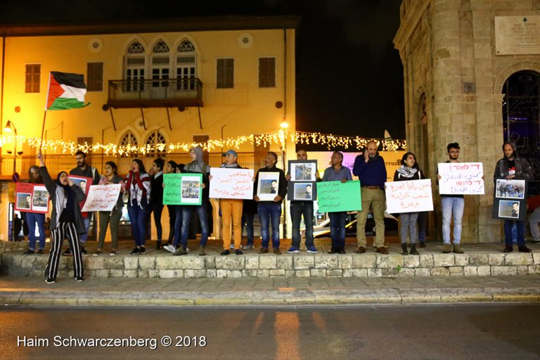 Jaffa in Solidarity with Gaza | IMG_0935