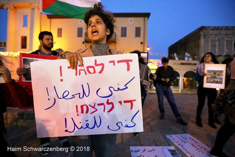 Jaffa in Solidarity with Gaza | IMG_1062