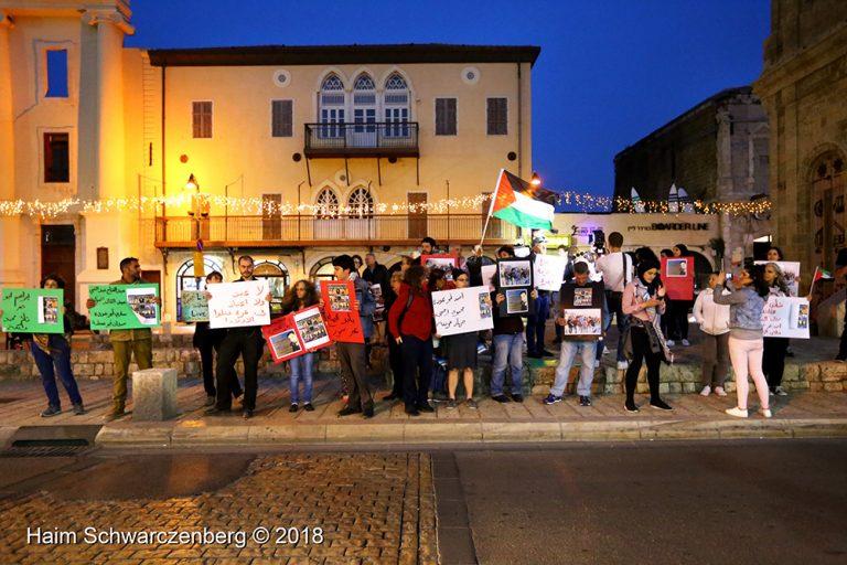 Jaffa in Solidarity with Gaza | IMG_1090
