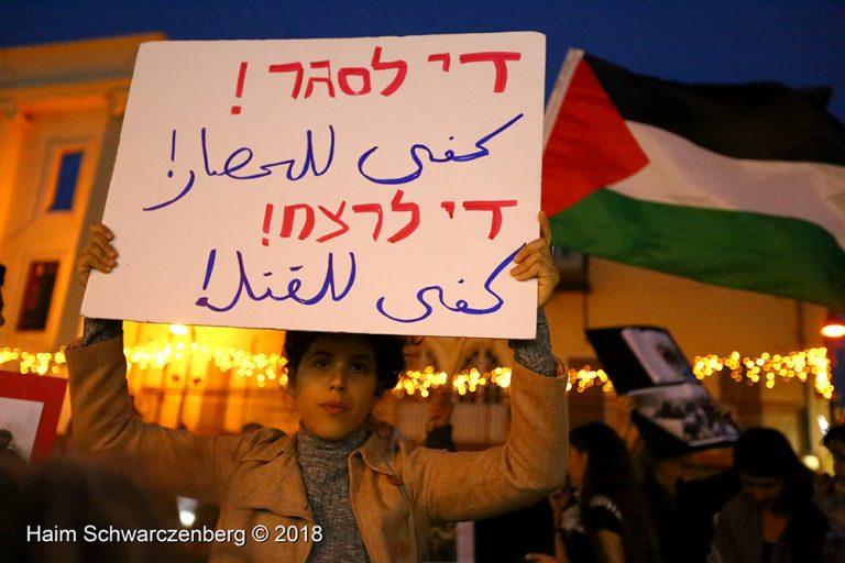 Jaffa in Solidarity with Gaza | IMG_1123