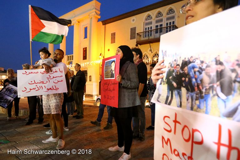 Jaffa in Solidarity with Gaza | IMG_1136