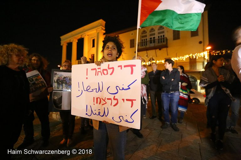 Jaffa in Solidarity with Gaza | IMG_1175