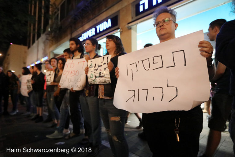 Protest calling for an end to shooting protesters in Gaza, Tel Aviv | FW7A2581