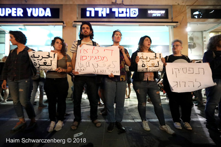 Protest calling for an end to shooting protesters in Gaza, Tel Aviv | FW7A2605