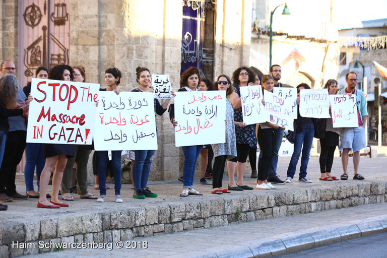 Jaffa in Solidarity with Gaza | IMG_2154