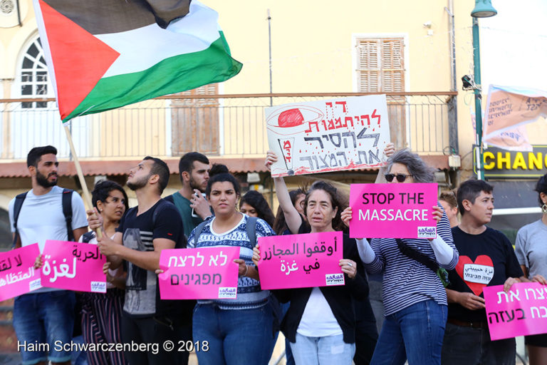 Jaffa in Solidarity with Gaza | IMG_2543
