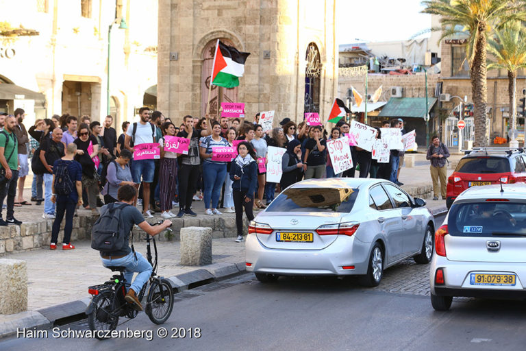 Jaffa in Solidarity with Gaza | IMG_2589