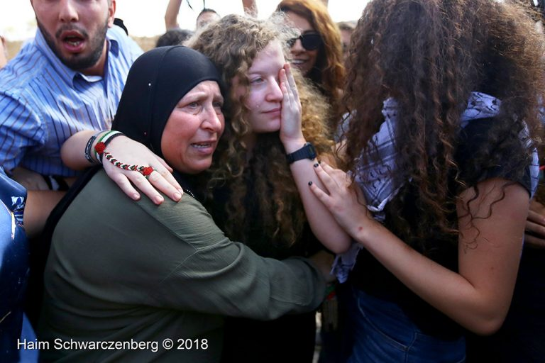 Ahed and Neriman Tamimi released from Israeli prison 29/07/2018 | IMG_4541