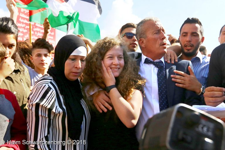Ahed and Neriman Tamimi released from Israeli prison 29/07/2018 | IMG_4721