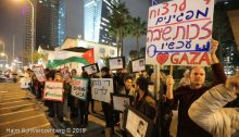 Solidarity with the Great March of Return in Tel Aviv