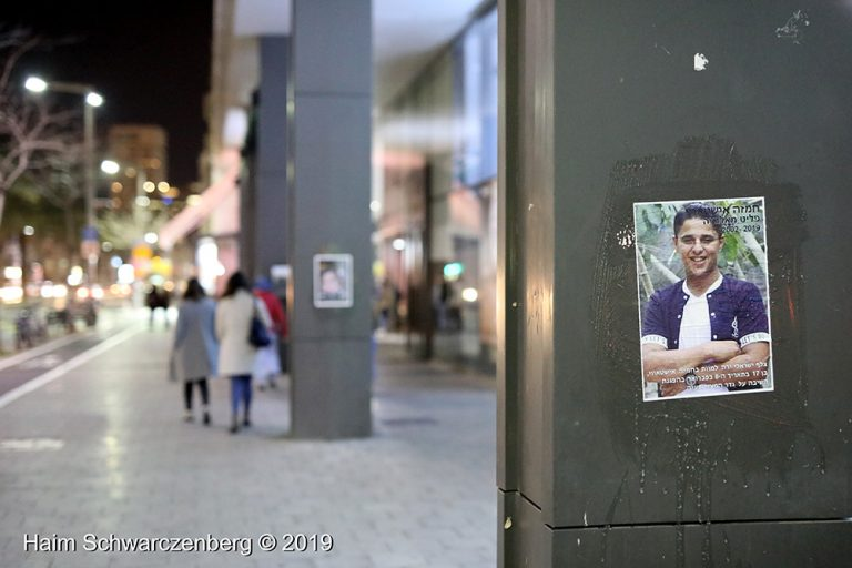 Faces of Gazan Children Killed by Israeli soldiers appear in Tel Aviv | FW7A5738