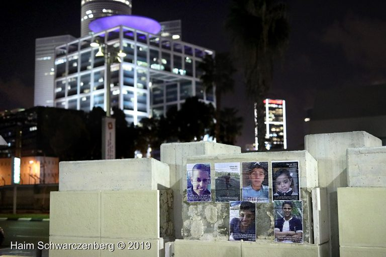 Faces of Gazan Children Killed by Israeli soldiers appear in Tel Aviv | FW7A5779