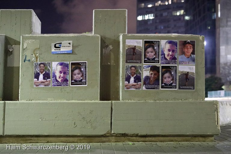 Faces of Gazan Children Killed by Israeli soldiers appear in Tel Aviv | FW7A5813