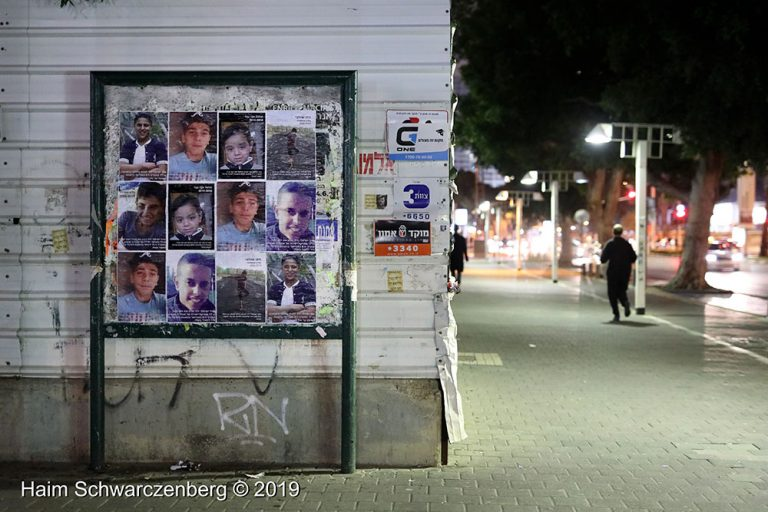 Faces of Gazan Children Killed by Israeli soldiers appear in Tel Aviv | FW7A5835