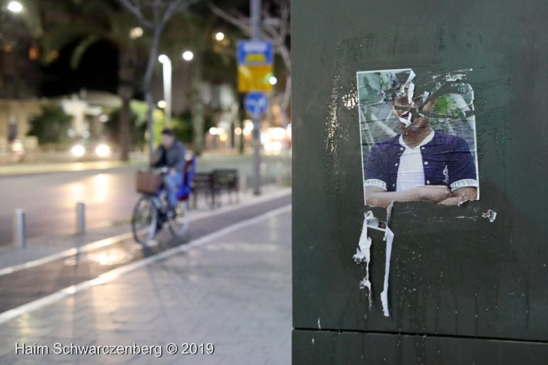 Faces of Gazan Children Killed by Israeli soldiers appear in Tel Aviv | FW7A5903