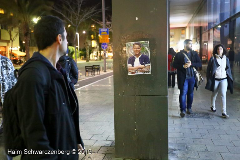 Faces of Gazan Children Killed by Israeli soldiers appear in Tel Aviv | IMG_1023