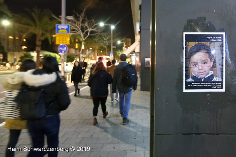 Faces of Slain Gazan Children Hung in Tel Aviv | IMG_1077