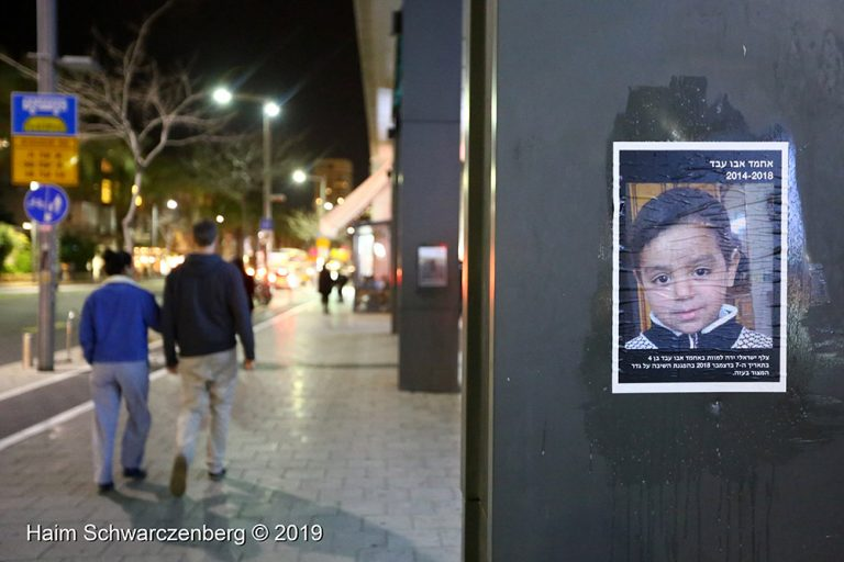 Faces of Gazan Children Killed by Israeli soldiers appear in Tel Aviv | IMG_1108