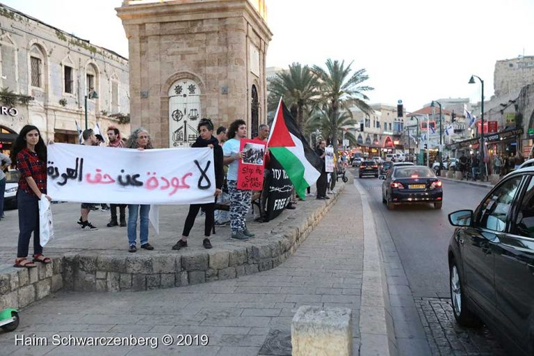 End the bombing of Gaza - Jaffa, 5 May | FW7A9539