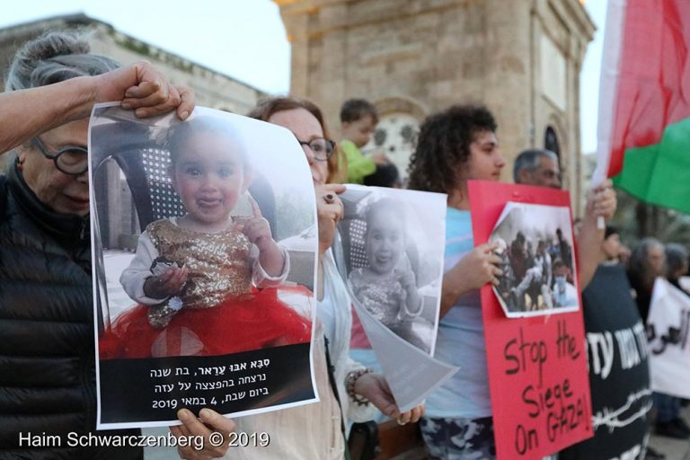 End the bombing of Gaza - Jaffa, 5 May | FW7A9648