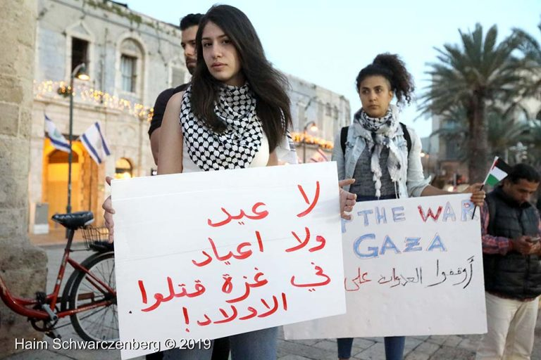 End the bombing of Gaza - Jaffa, 5 May | FW7A9692